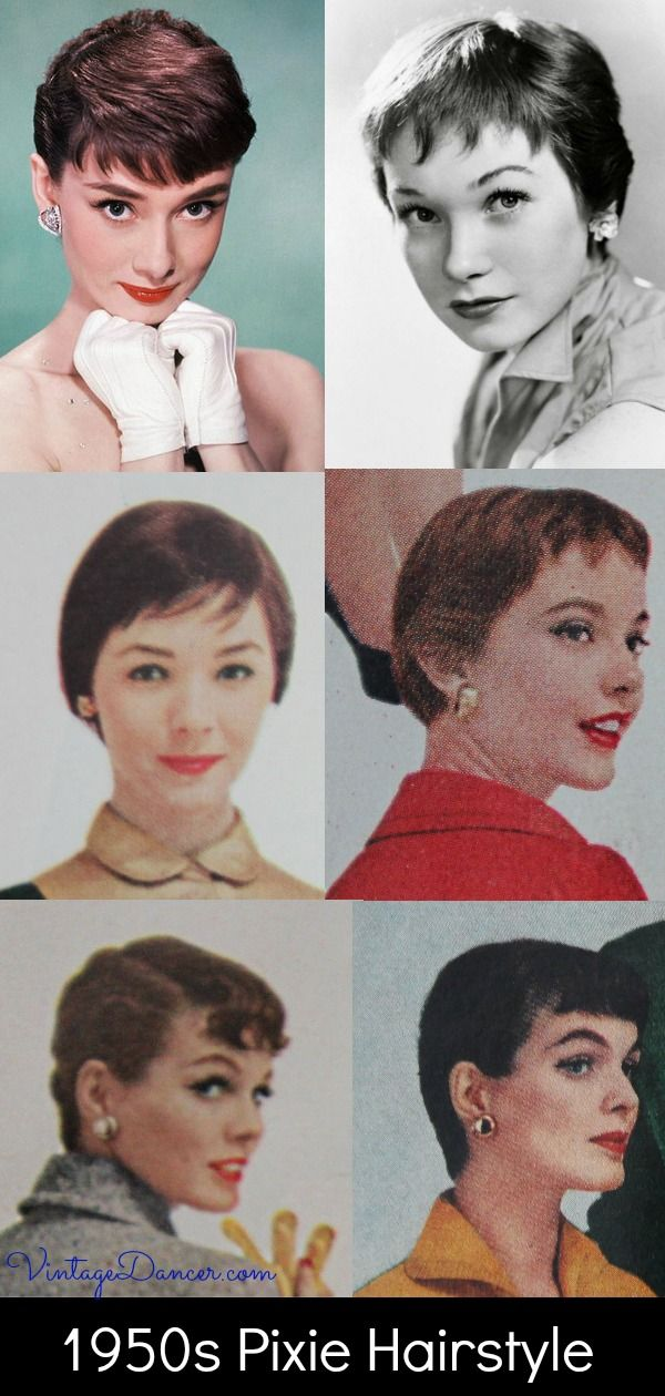 pin vintage hairstyles and makeup