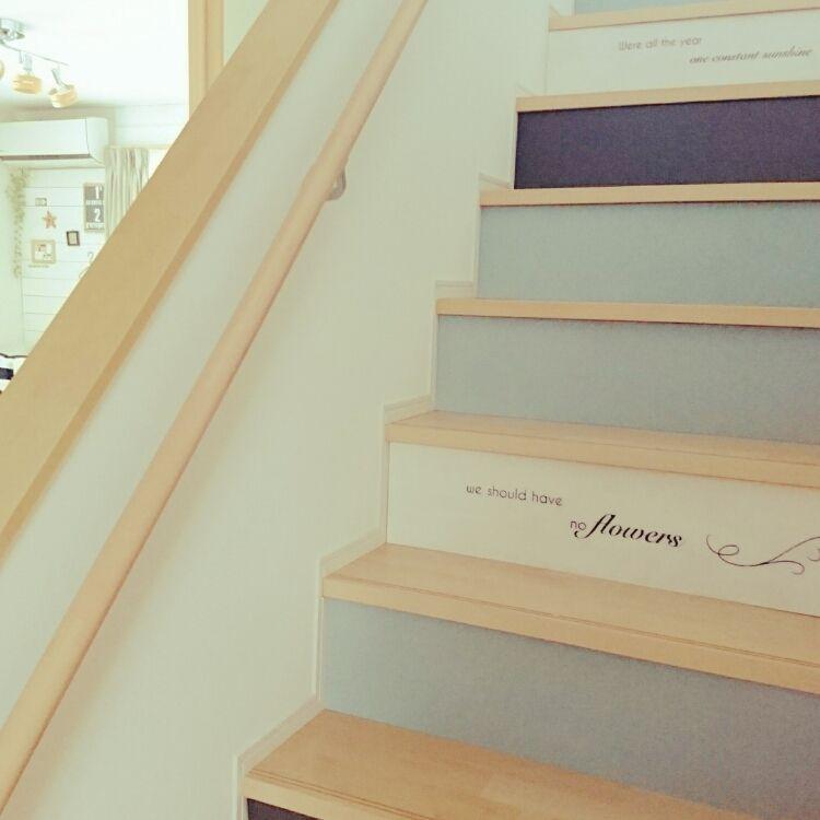 壁 天井 Diy セリア 階段リメイク ウォールステッカーのインテリア実例