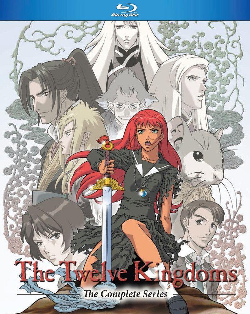 The Twelve Kingdoms Complete Series Bluray The twelve