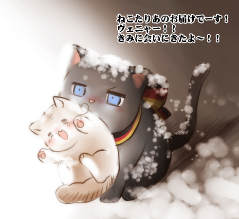 ドイツ ねこ と イタりア ねこ  Art by理人  pixiv ID:32515650