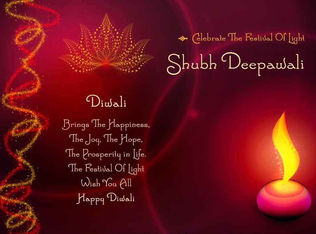 Diwali festival greeting card in india diwali festival of diwali festival greeting card in india diwali festival of lights is the biggest festival in hinduism m4hsunfo
