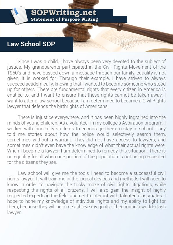 Statement of purpose for law internship