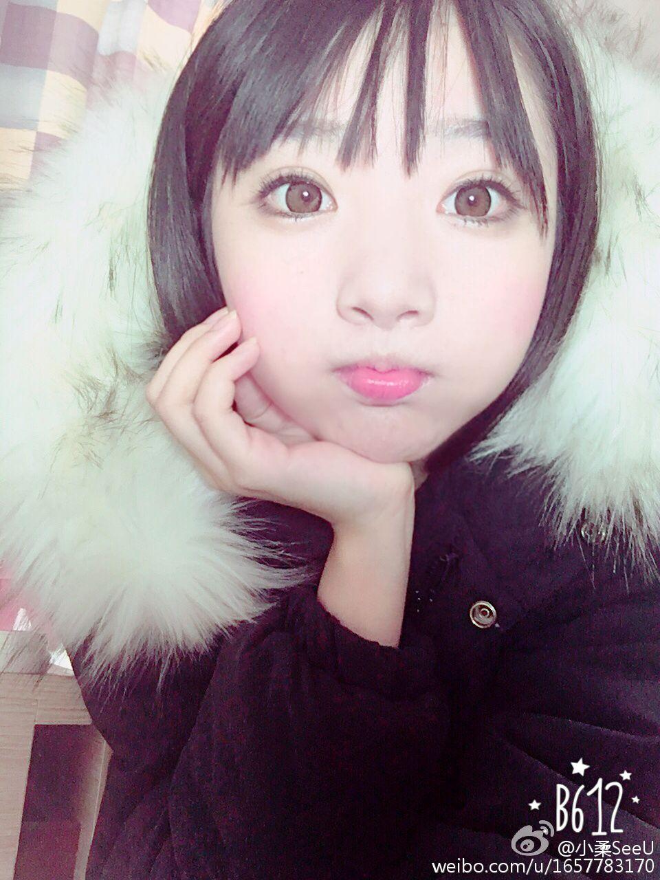Pin by ily zhang on Coser Tiểu Nhu - 小柔SeeU   小柔seeu, 小柔, かわいい