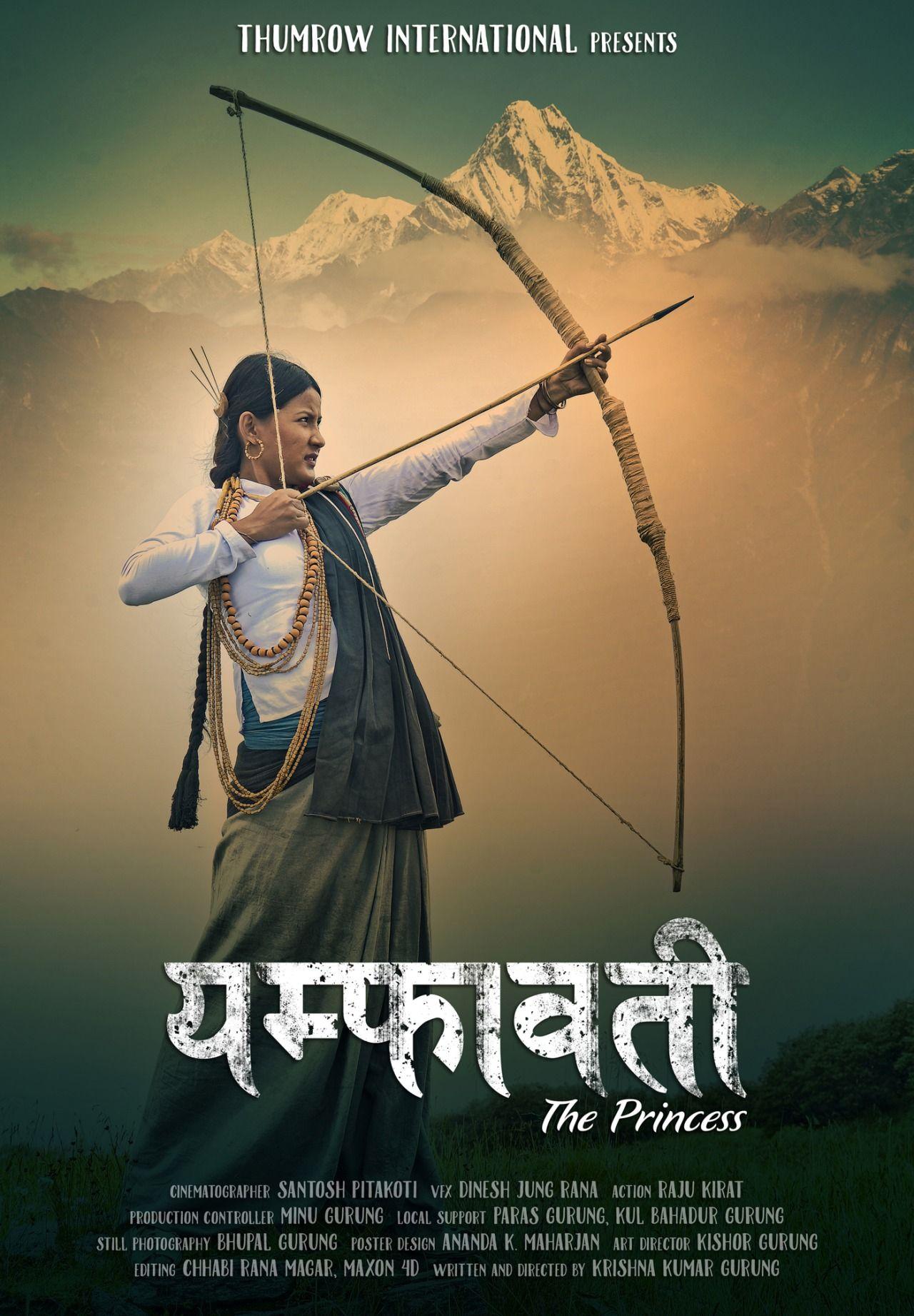 Yamphawati - the Princess #poster #Devanagari