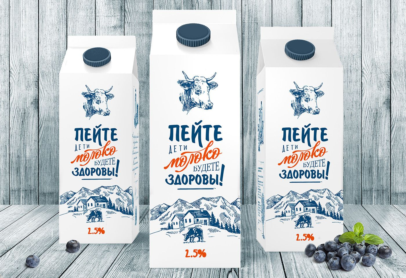 """Check out this Behance project """"Milk packaging design"""