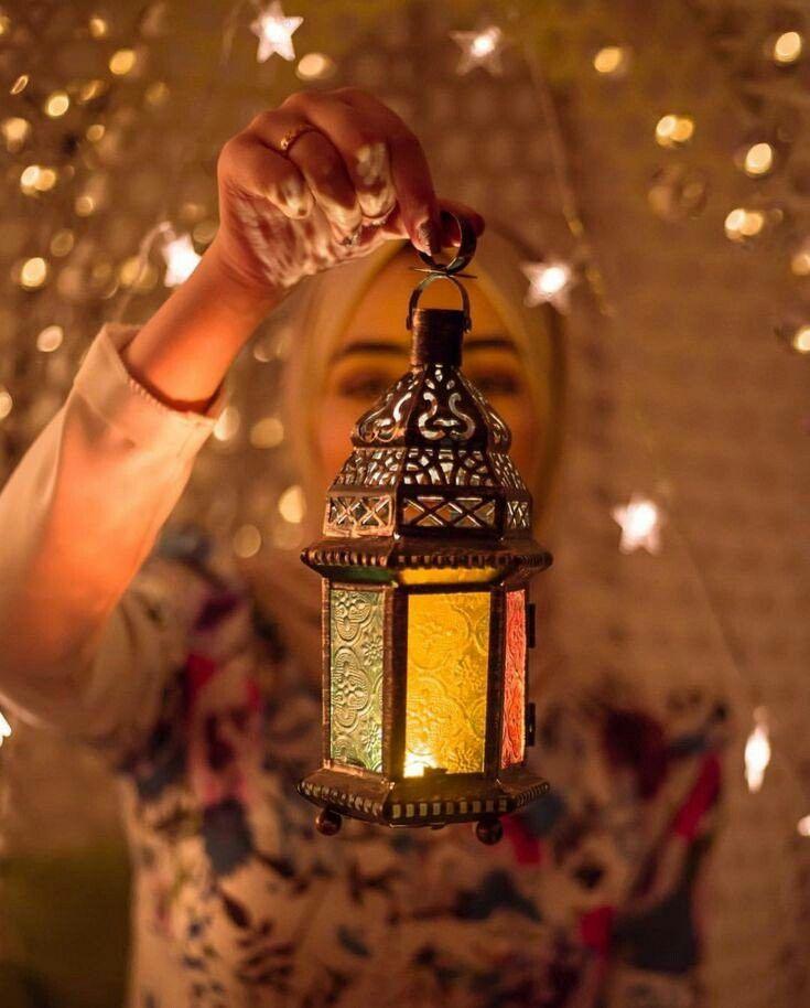 Pin By Jinu On L Ramadan Lantern Ramadan Kareem Decoration Islamic Girl