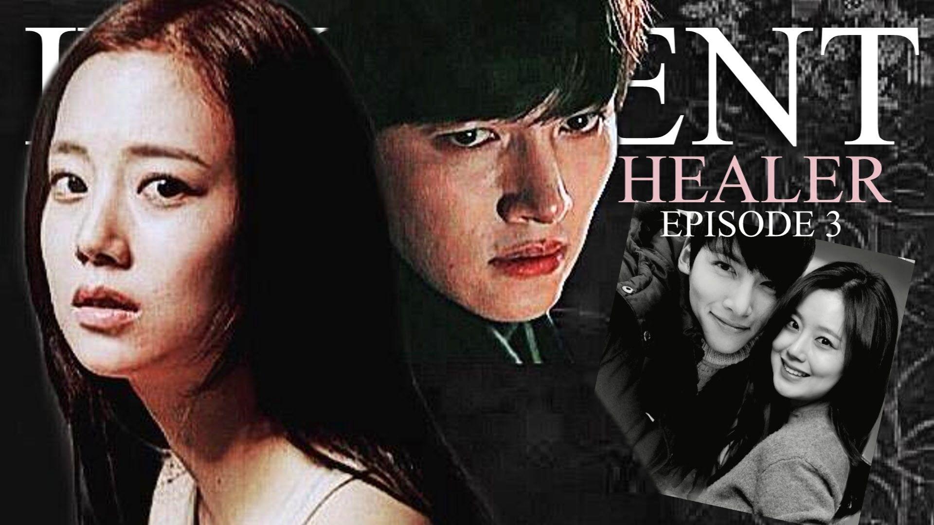 ○ INNOCENT HEALER 무고한 치료자 EP  3 ○ Korean Drama