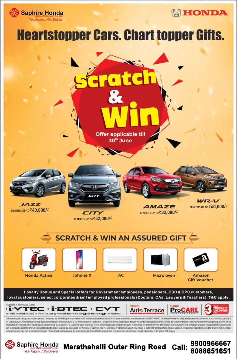 Heartstopper car and Chart Stopper Gifts. Buy Honda and get Exciting Gifts. T&C Apply  Visit: www.saphirehonda.in or Call: 8088651651 #Scratchandwin #HondaOffer #HondaCars