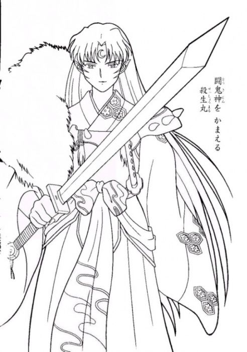 Coloring Special Pictures Everything Inuyasha Magazine Hotdog Hu Inuyasha Colouring Pages Coloring Pages