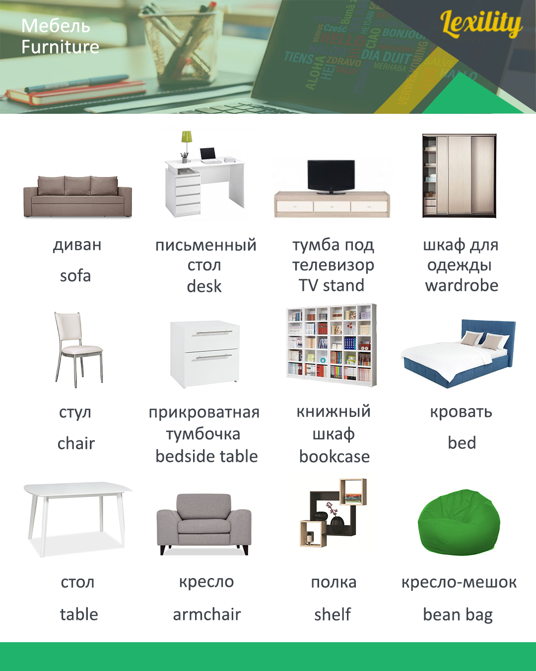 Prime Furniture In Russian Russian Languages Online English Home Interior And Landscaping Ologienasavecom