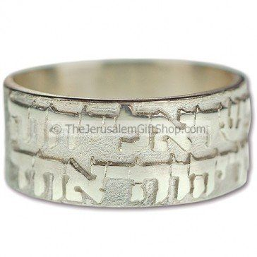 Hear, O Israel: The LORD our God, the LORD is One (Deuteronomy 6:4) Written in Hebrew on this unique sterling silver scripture ring. שמע ישראל יהוה אלהינו יהוה אחד