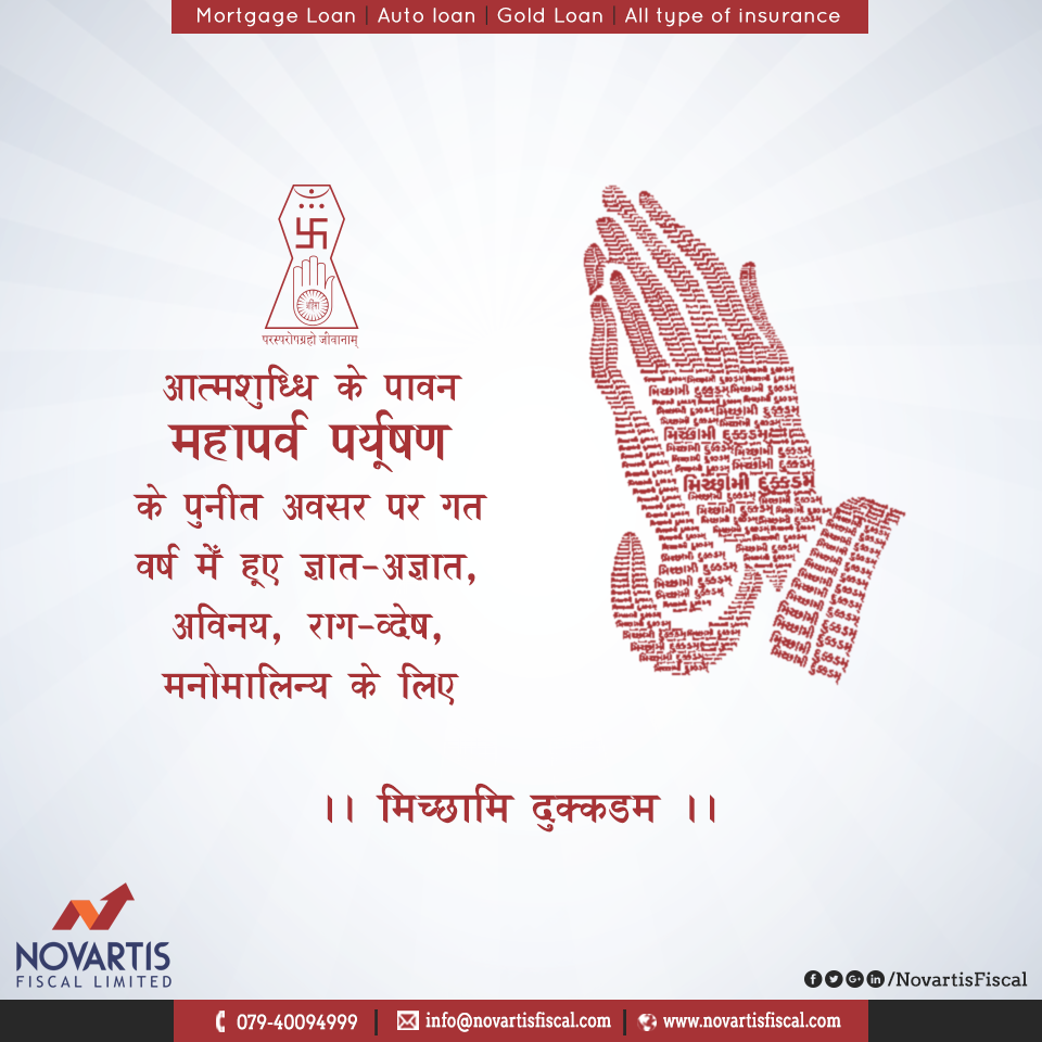 The day hold a great importance in jain community the day starts the day hold a great importance in jain community the day starts with prayers and services and ends with greeting to all kristyandbryce Image collections
