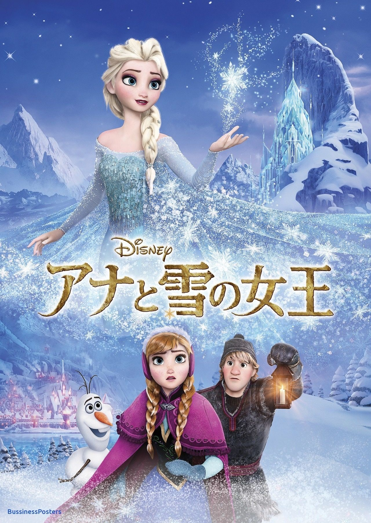 Frozen japanese poster disney movie posters japanese