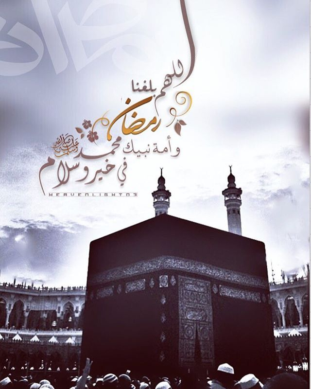 Instagram Photo By Um Rakan May 19 2016 At 4 28pm Utc Islamic Pictures Instagram Posts Instagram