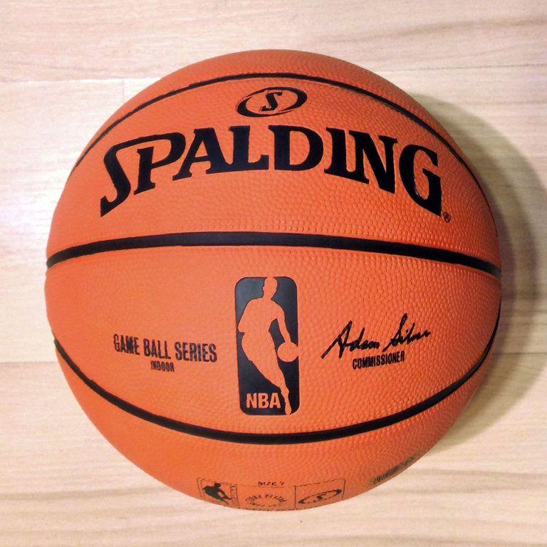 Balón Spalding NBA Gameball Replica Outdoor  El legendario balón de la NBA  ahora en versión para exteriores. Talla 7 www.basketspirit.com Balones 665e074f55ec8