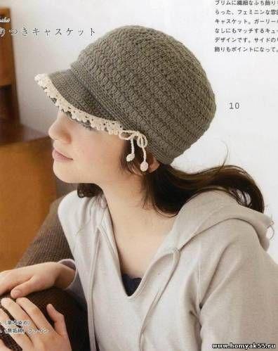 Sombrero de verano tejido con hilo | Gorros | Pinterest