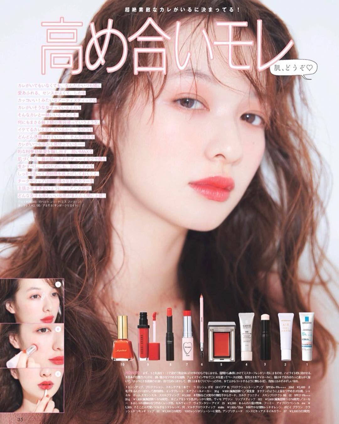 """森絵梨佳 on Instagram """"ar_magazine 2月号🧜🏻♀️"""" 美女 写真"""