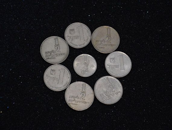 20 coins lot collectable from israel;old+new;agura,10 agurot,half shequel+++