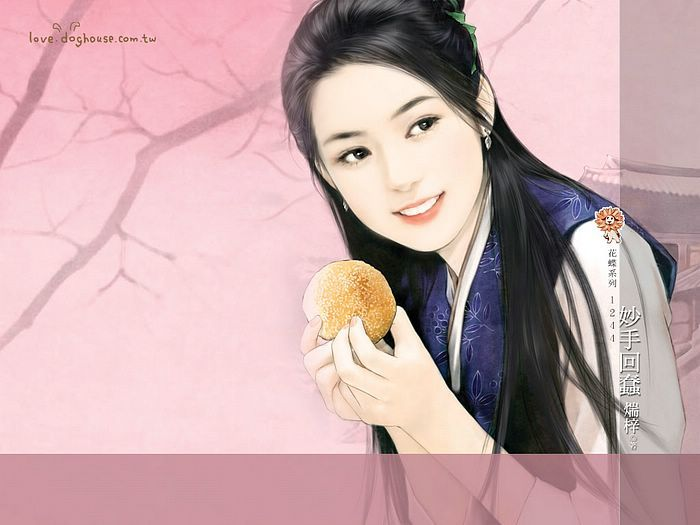 Elegant Woman In Chinese Traditional Drama Ancient Costume ... |Sweet Elegant Ancient Chinese Girl