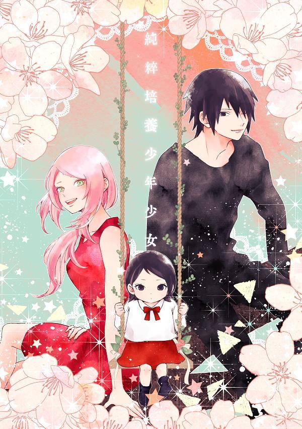 USED) Doujinshi - NARUTO / Sasuke x Sakura (純粋培養少年少女 ...