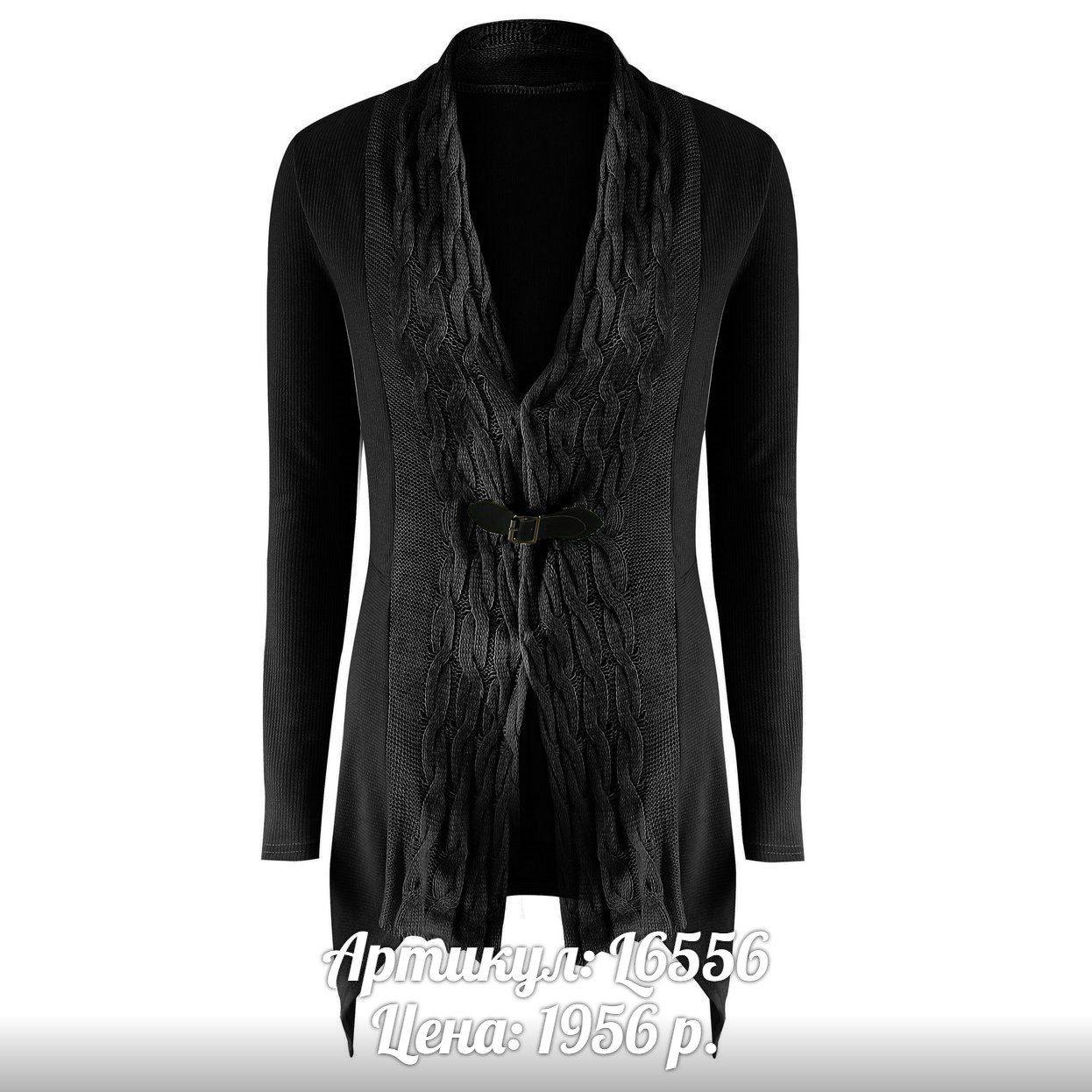Магазин женской одежды #маникюр #Jeans #Зима #одежда # ...