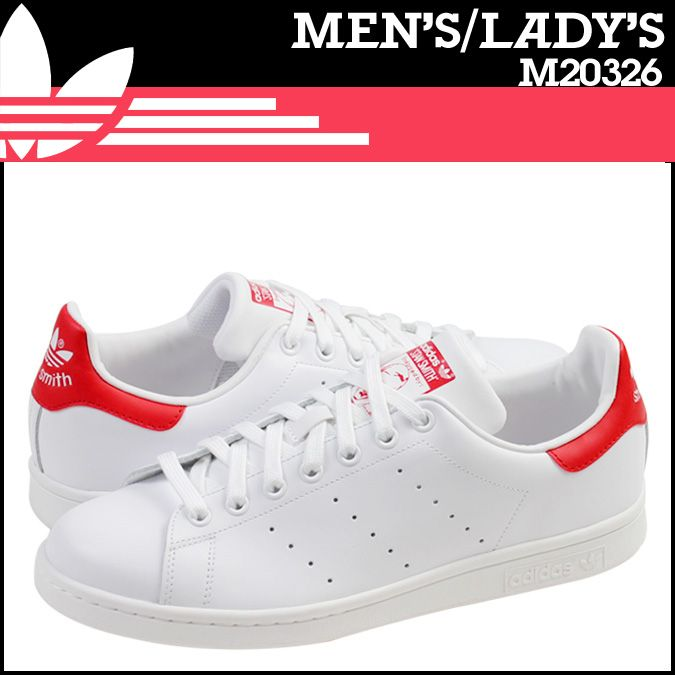 Shoes with Skirts ? 18 Best Shoes that go with all Skirts. Adidas Stan Smith  Sneakers