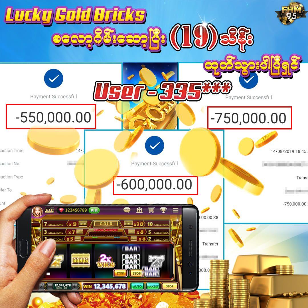 Online casino scams australia