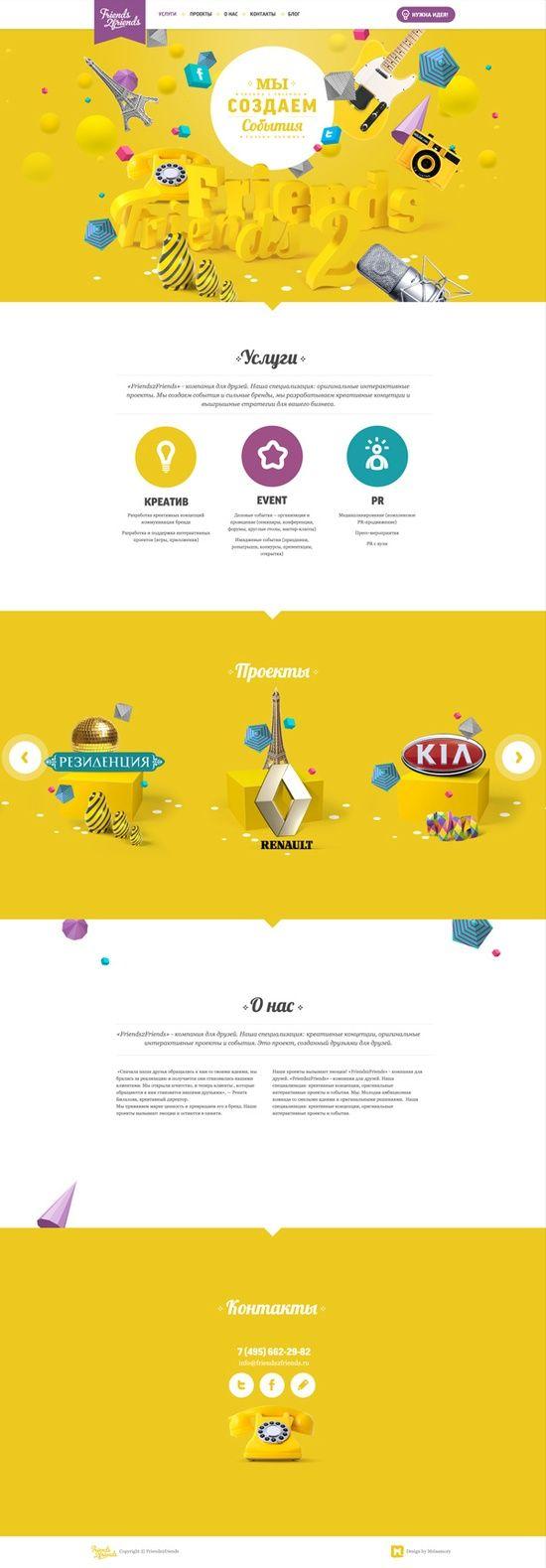 Web Design For Arkitektkopia Arkitektkopia Is A Nationwide Service In The Graphic Industry With Comprehensive Solutions Consisting Of Services Applications A Diseno Web Disenos De Unas Interfaz De Usuario