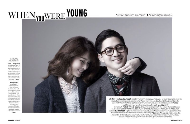 Thailand's Henmana magazine features Thai pop signer Max donning his TVR504. Looking so hot Max! #eyewear