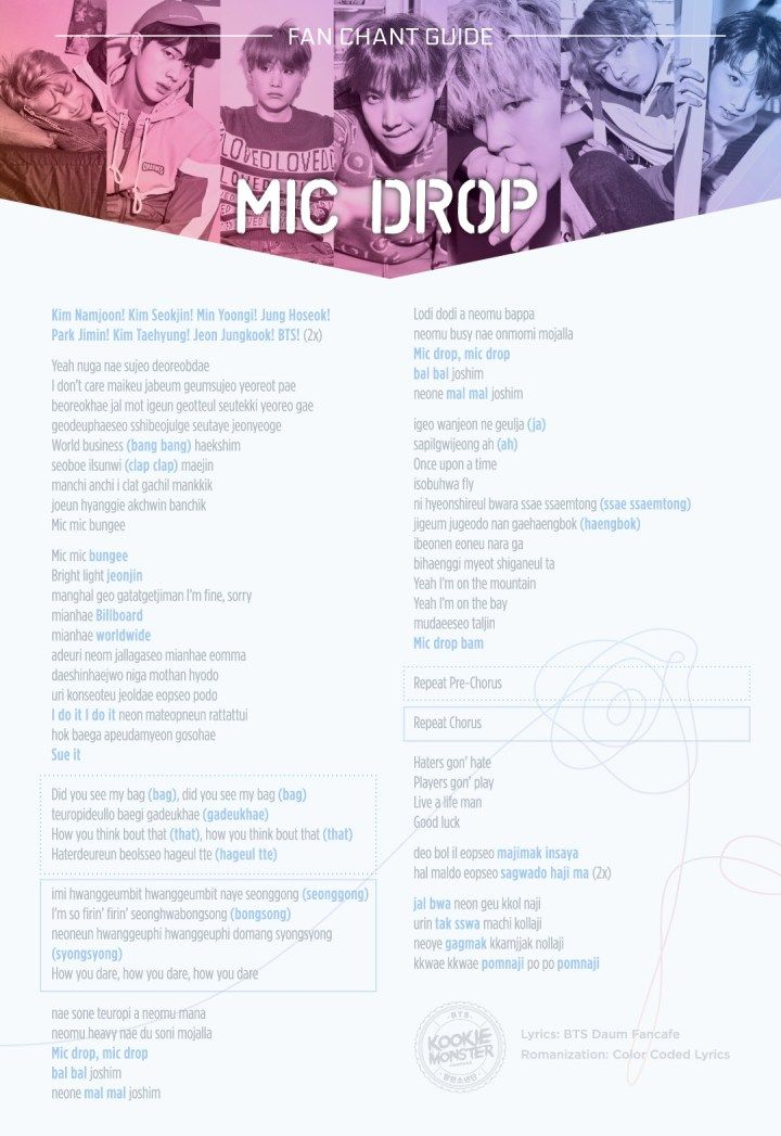 shes a monster got7 lyrics by YumYumStickRice