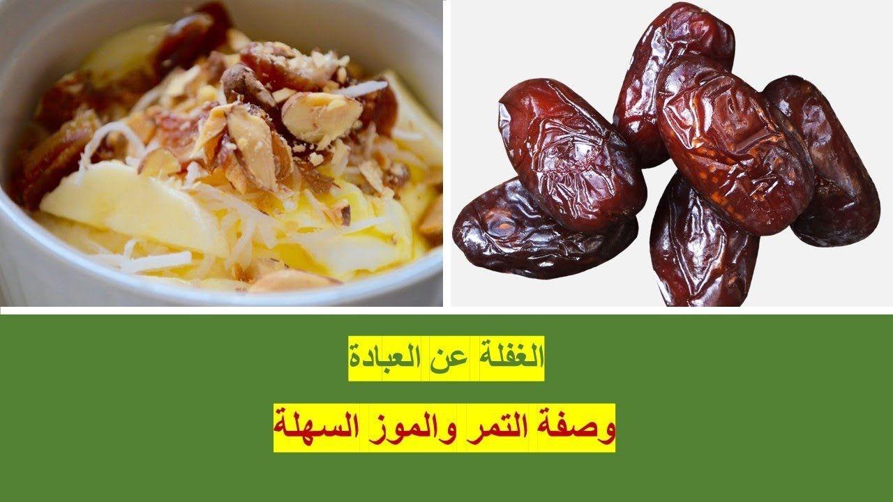 الإسراف في رمضان فضيلة الشيخ د عزيز فرحان العنزي Lab Coat Coat Fashion
