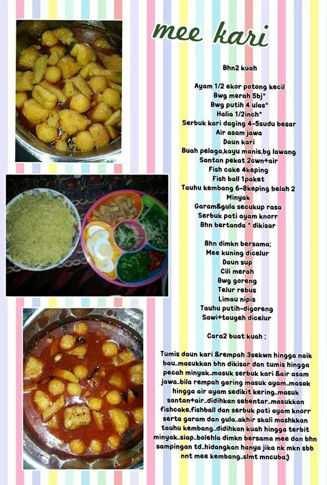 Mee Kari Savoury Dishes Recipes Malaysian Food