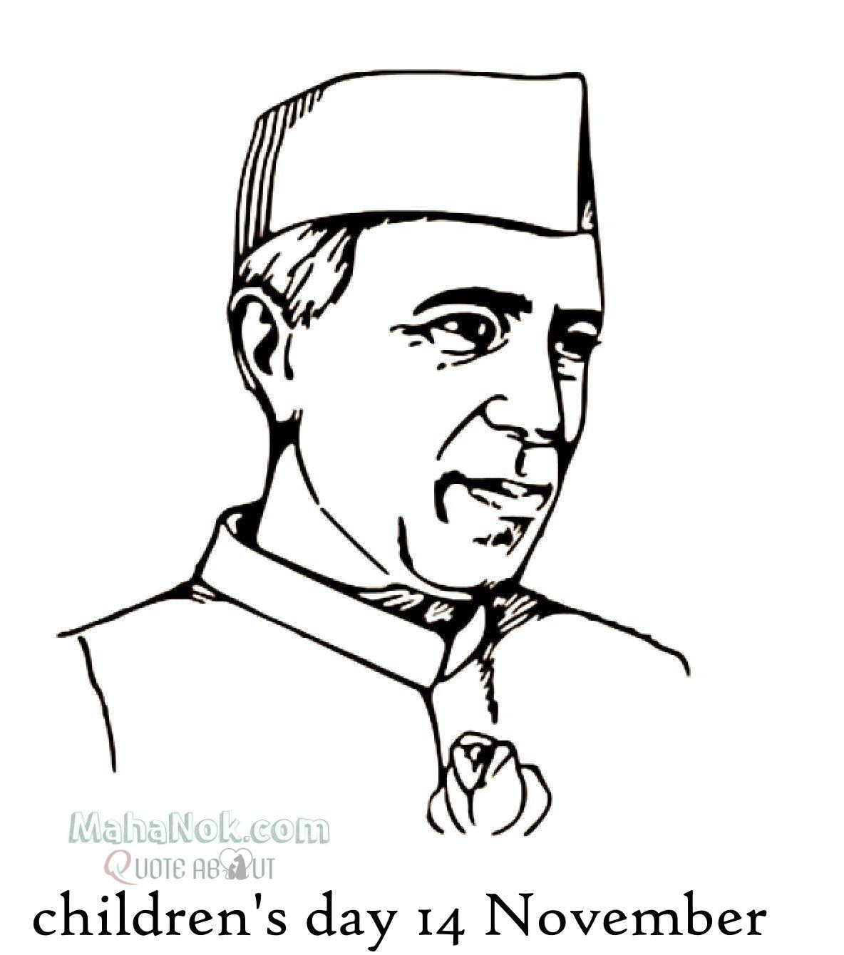 Children S Day Essay Pandit Jawaharlal Nehru Speech Draw On Photo Drawing Of Friend Face Sketch In Hindi Par 10 Line Mera Priya Neta