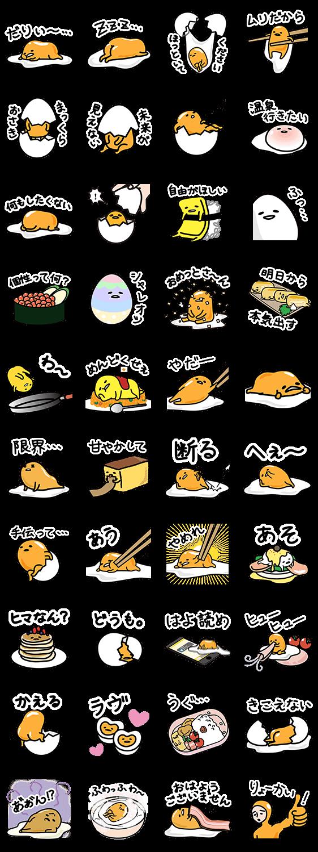 Gudetama emoji. Genre cute drawings kawaii