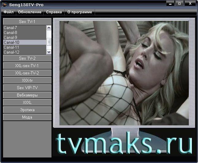 Sct Tv Online