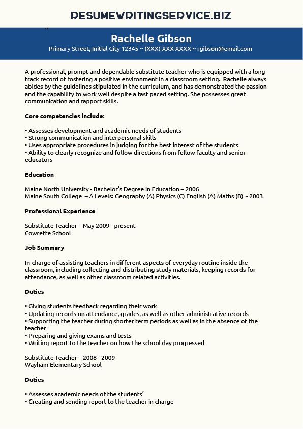 Substitute Teacher Resume Sample  Student StuffCareer