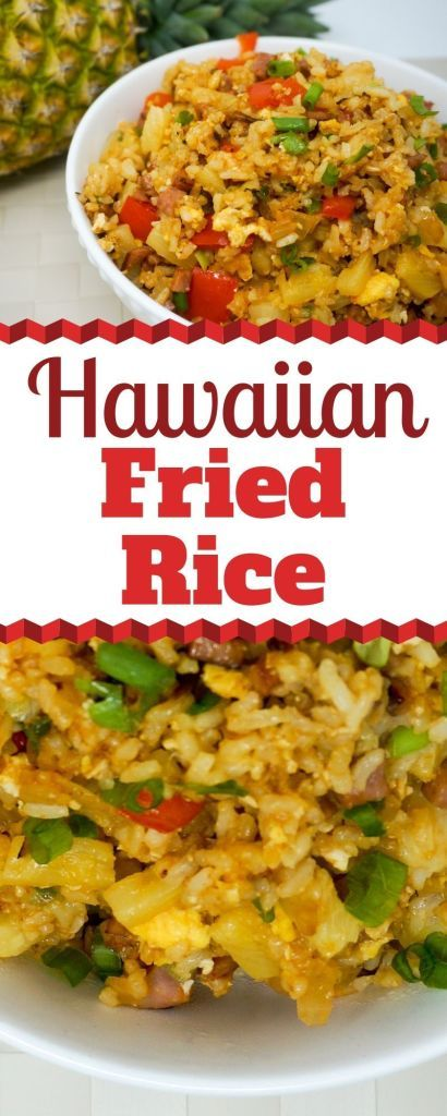 Hawaiian Fried Rice | Grace Like Rain Blog