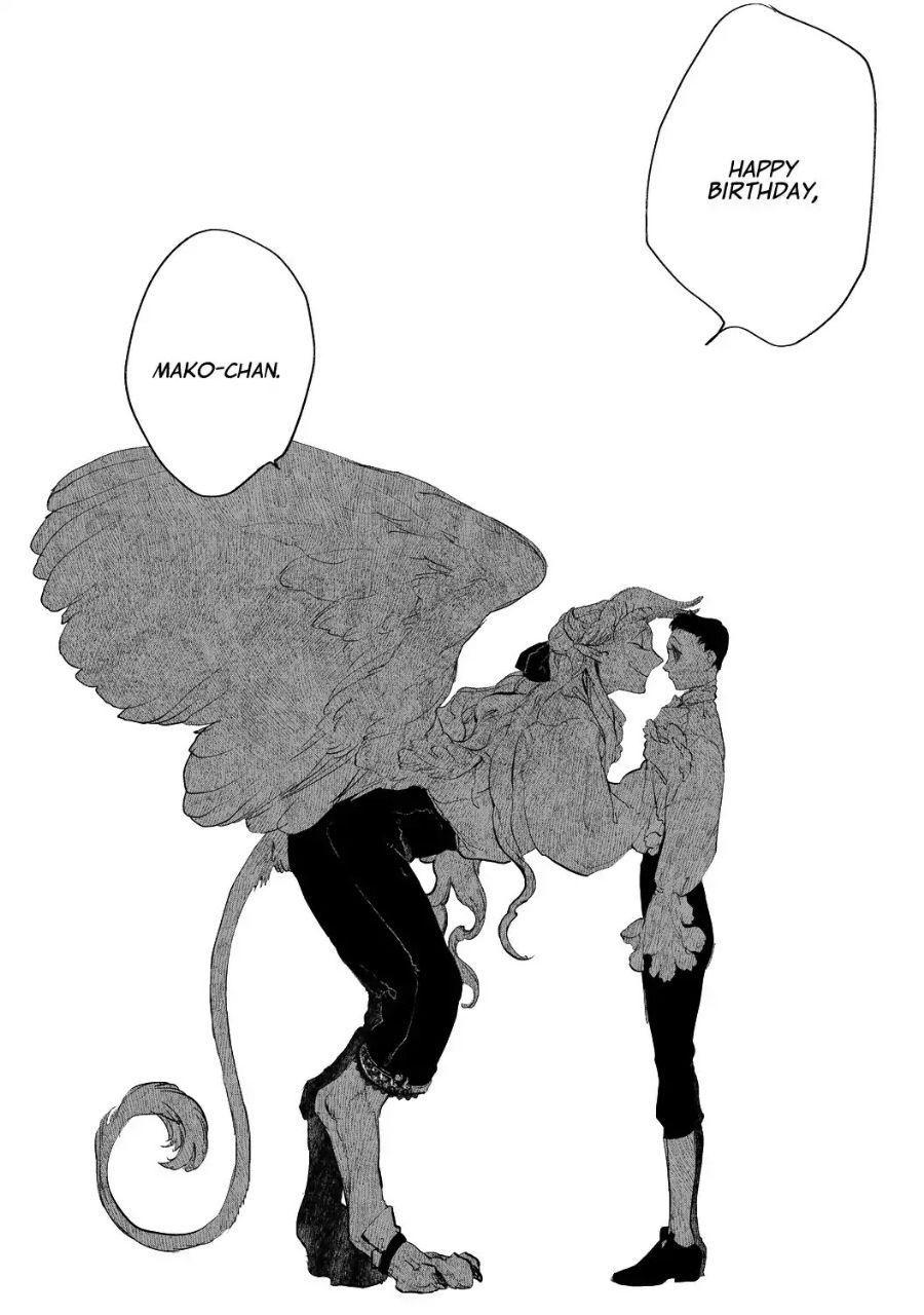 Anime Manga Demons Madk Demonology With Images Anime Monsters