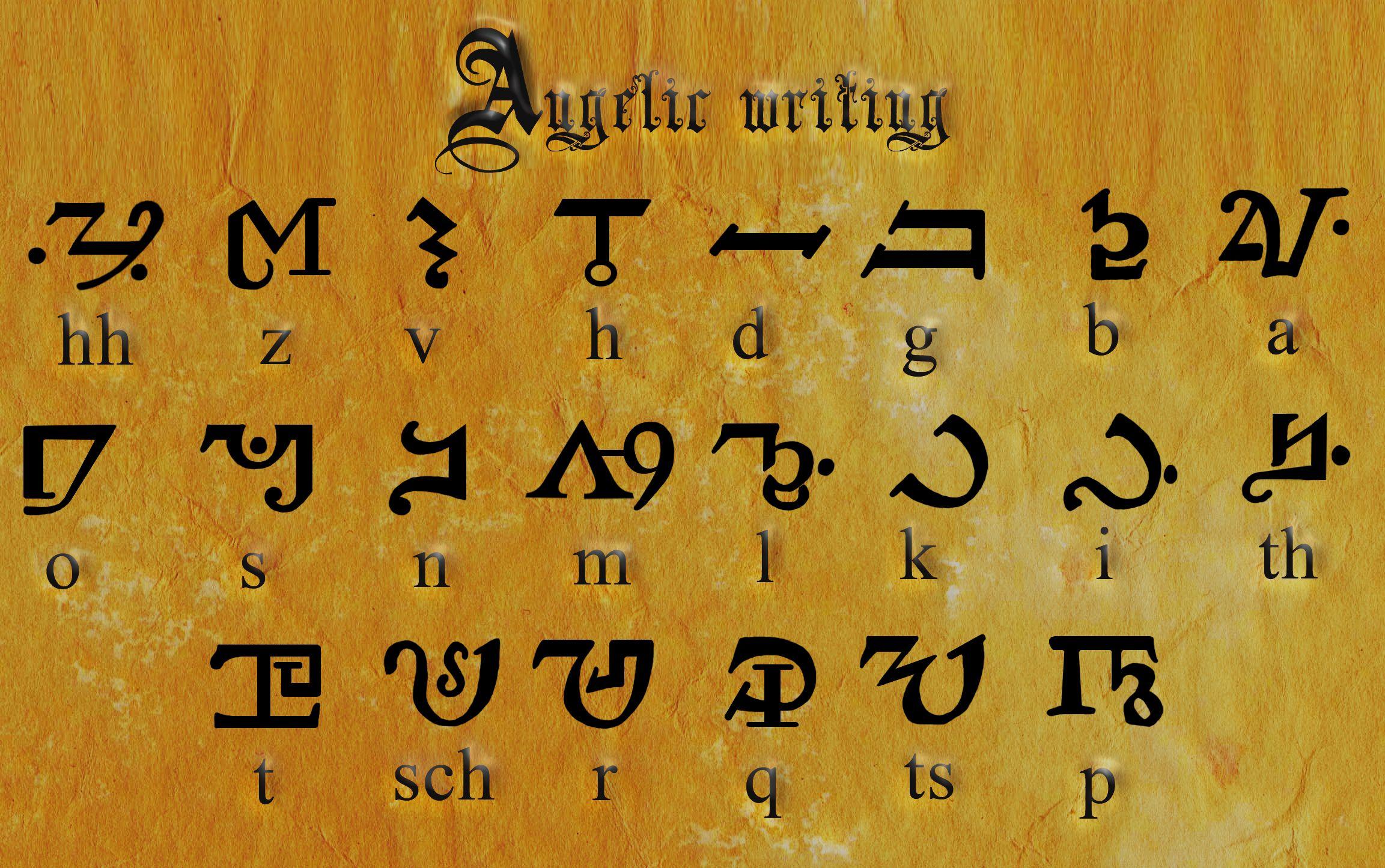 Sigils Symbols Chaldean Angelic Writing By Gorilla Ink At