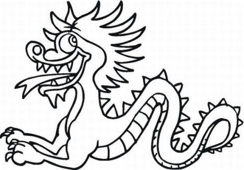 Letras Chinas Para Colorear Busca De Google Paginas Para Colorear Dibujos Para Pintar Dibujos