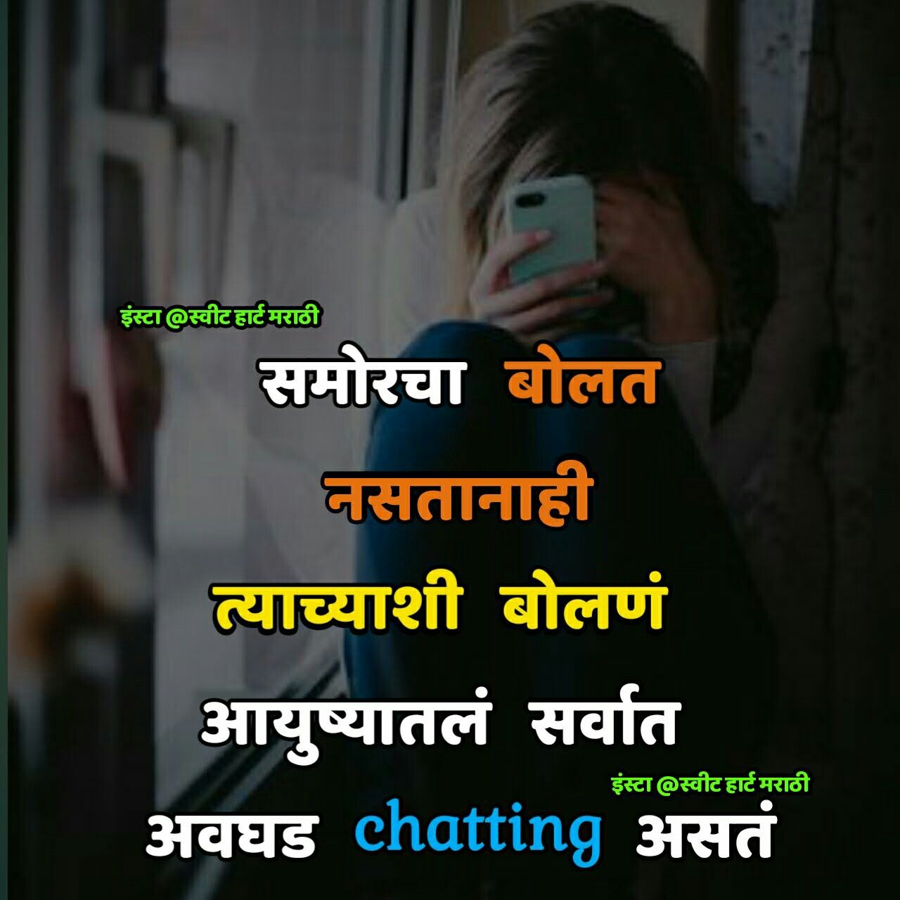 Pin By Manali On Marathi Quotes Good Night Quotes Life Quotes