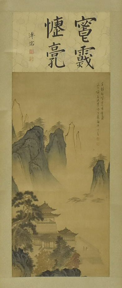 Puru 1896 1963 Chinese Watercolor Painting Scroll On Fabric