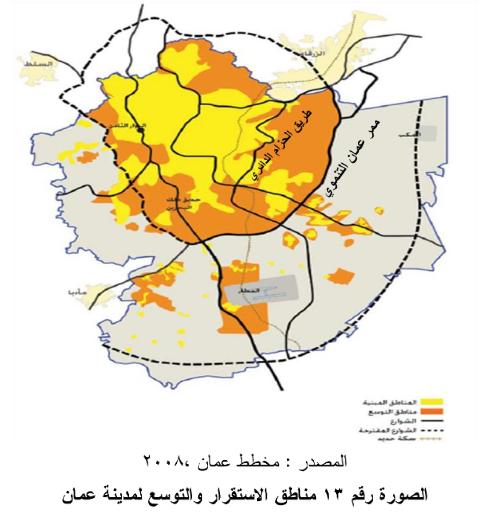 الجغرافيا دراسات و أبحاث جغرافية استخدام الصور الجوية في دراسة مواقع مشاريع الإسكان Places To Visit Geography Blog Posts
