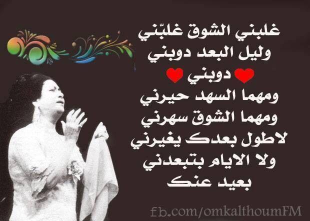 ام كلثوم Arabic Calligraphy