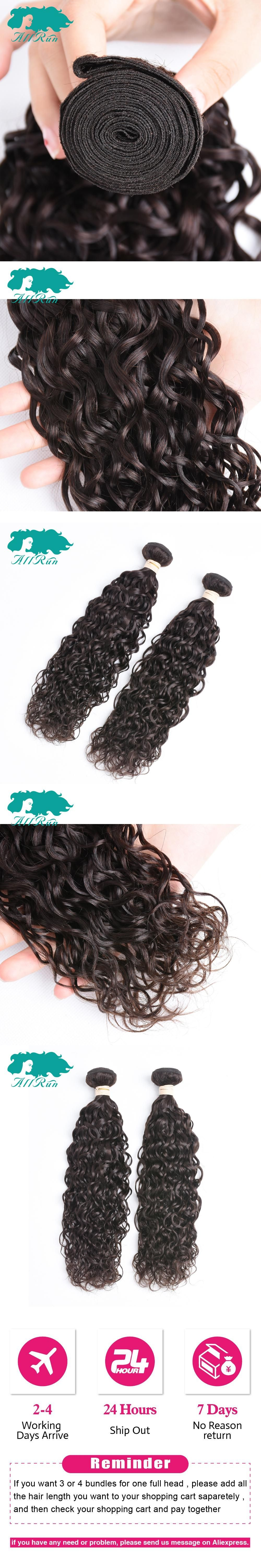 Allrun Hair Pre colored Water Wave 2 Dark Brown Indian Hair 2 bundle pack