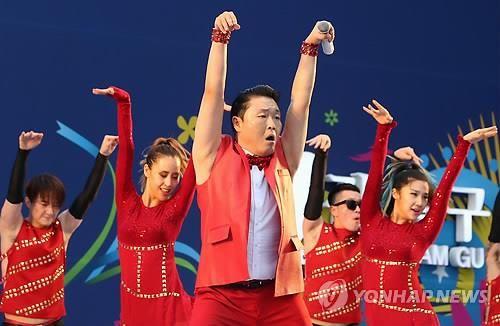 PSY's 'Father' Tops Chinese QQ Music Charts | Koogle TV | K-POP