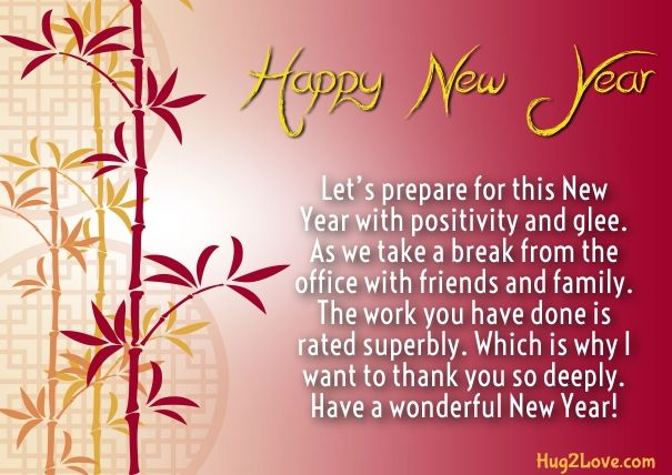 new year wishes for staff employees