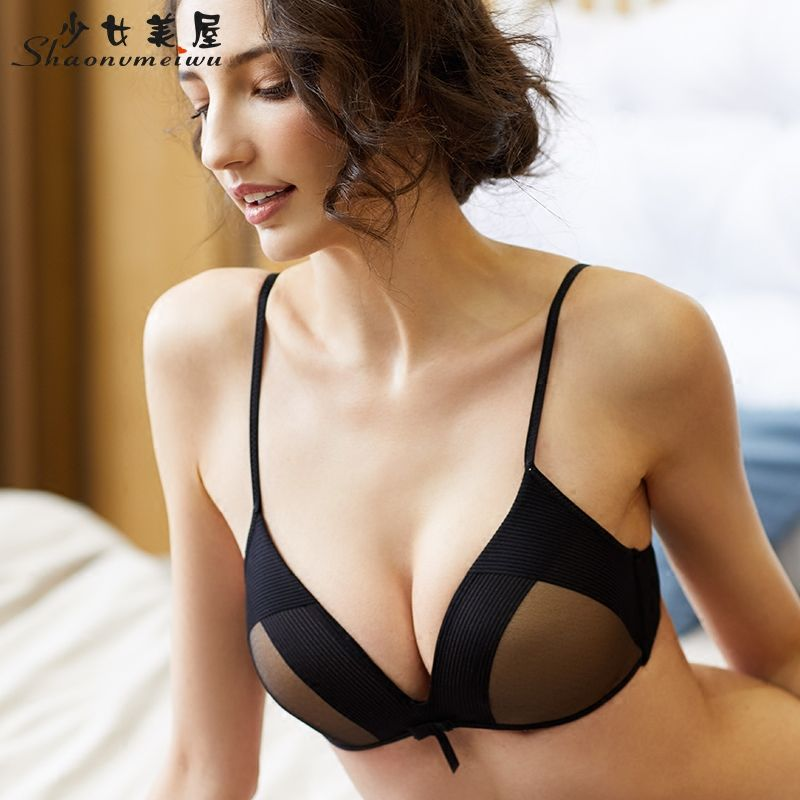 Shaonvmeiwu new Sexy rimless underwear bra suit gather adjustable bra  ladies thin models large size complete set. Yesterday s price  US  24.88  (20.53 EUR). 9cb41cb20