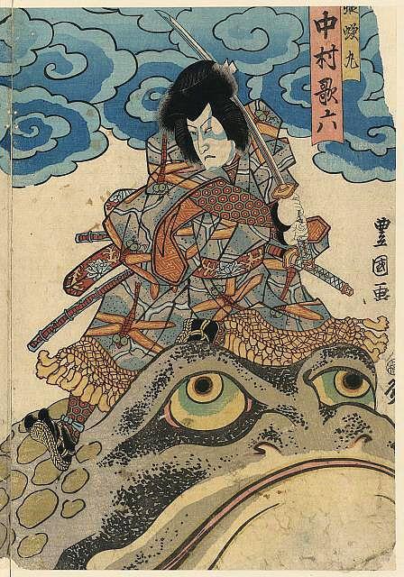 Vintage Ninja Really Vintage Ninja Courtesy Of Uncle Sam Japanese Art Prints Japanese Artwork Japanese Art