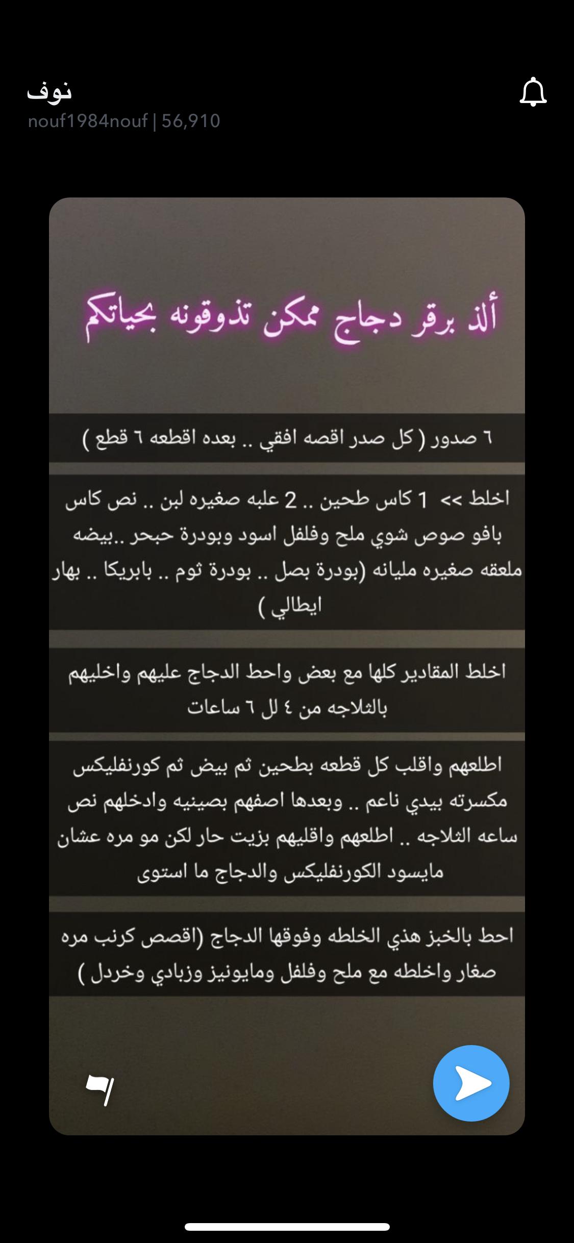 Pin By Aya Tamer On Aya Arabic Food Recipes Cooking
